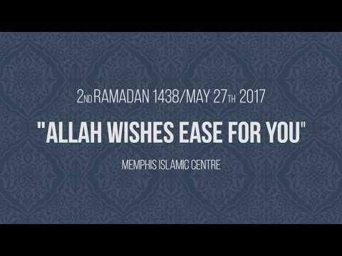 Pearls from the Quran (Ramadan 2017) Part 2 Shaykh Dr Yasir Qadhi