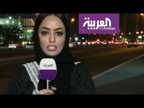 شوارع السعودية.. قبل ساعات من تنفيذ القرار التاريخي  - نشر قبل 11 ساعة