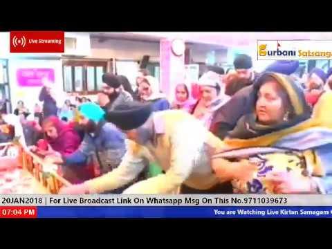 Exclusive Live Kirtan From Gurdwara Sangat Sabha 20 Block,Tilak Nagar, New Delhi 20JAN2018