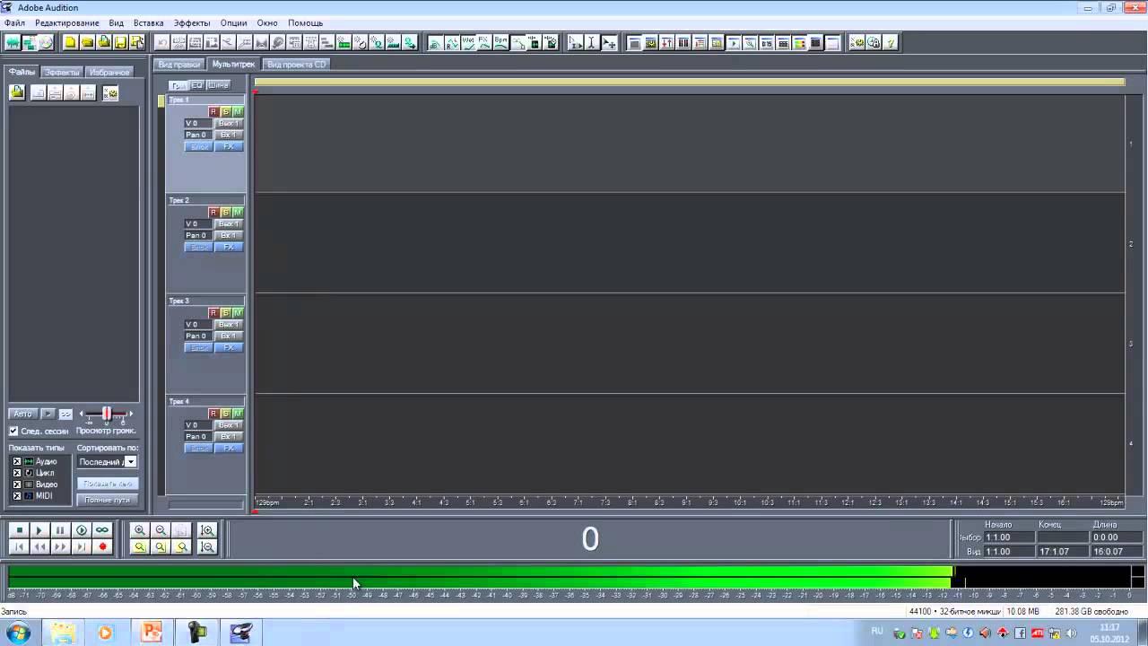 Скачать программу для записи звуков на компьютере