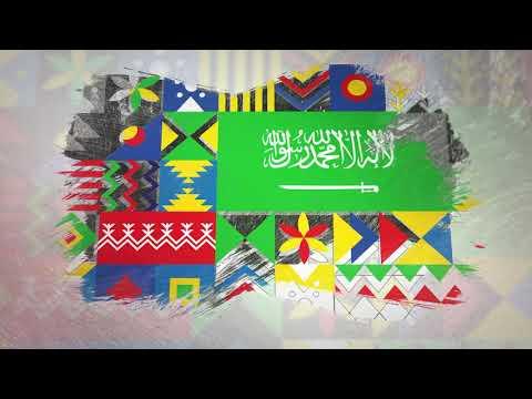 قناة اطفال ومواهب الفضائية اليوم الوطني السعودي 90