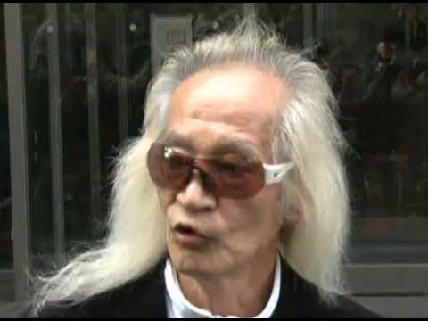 Japan's Biggest Cash Robbery & Old Rocker Yuya Uchida released on bail: -J-News! June 1, 2011