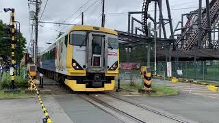 E257 特急「富士回遊」富士急ハイランド駅