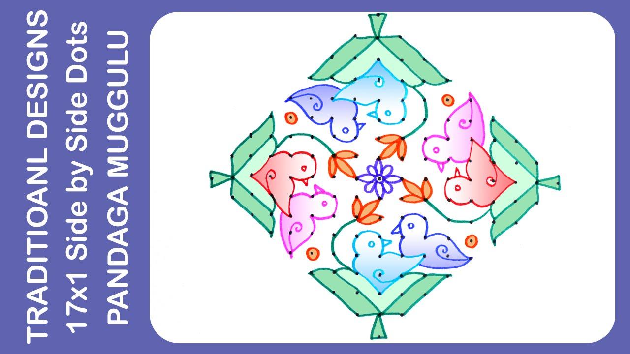 Rangoli Designs Cute Love Birds Muggulu with Dots - New Year and ...