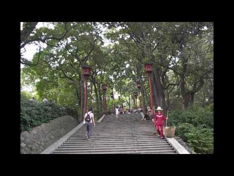 Yuexiu Park / 越秀公园 / 越秀公園 (Slideshow / 幻灯片), Guangzhou / 广州 / 廣州