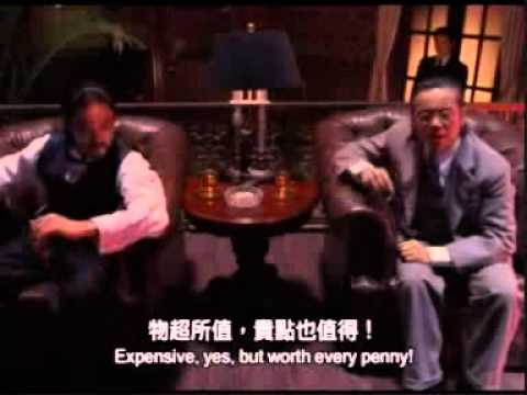 kung fu hustle 2 full movie english sub
