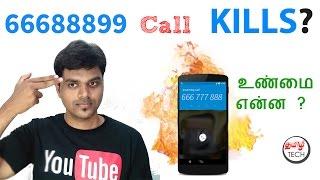 666777 888999 KILLS - Radiation |உண்மை என்ன ?  Real or Fake ? | Tamil Tech