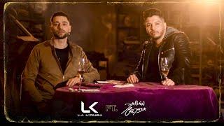 La Konga ft Damián Cordoba - Ya No Siento Nada (Video Oficial)