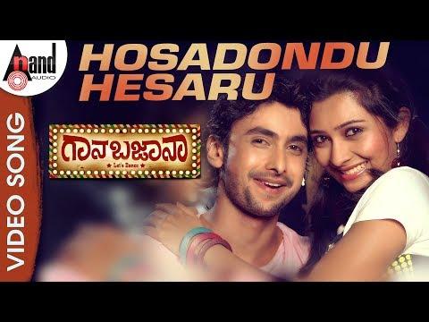 Hindi Songs Download Kannada