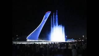 Поющий фонтан. Олимпийский парк. Show must go on.