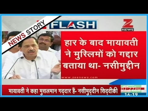 Sacked BSP minister Naseemuddin Siddiqui imposes serious allegations on Mayawati