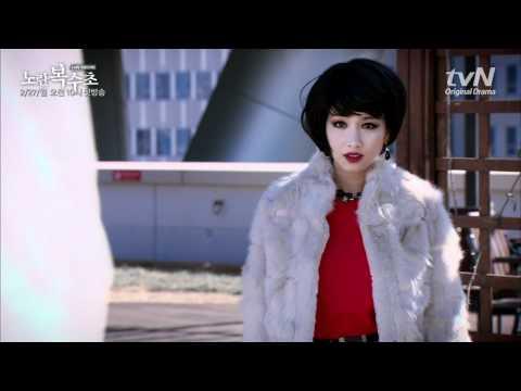 tvN Drama 'Revenge' PV
