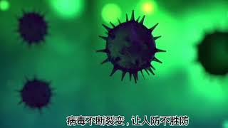 Sunshine Hygiene Virus kill & Mosquitor kill Fogging Machine