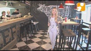 """Афиша: бургерная """"БурЖуй"""", кофейня «Параллели», кафе """"Bronza"""""""