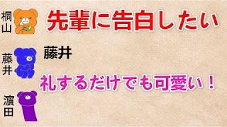 【おすすめ動画】 【禁断の妄想 文字起こし】中間『生徒に手出しちゃっ...
