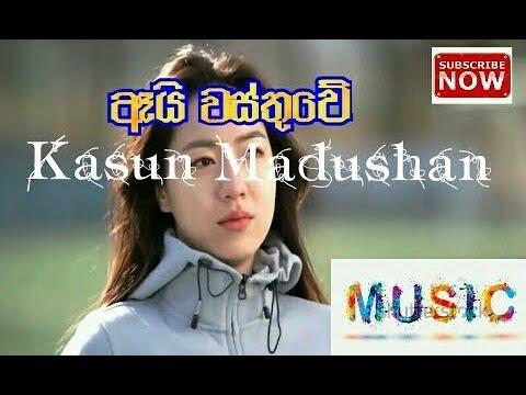 Ai Wasthuwe - Kasun Madushan HD