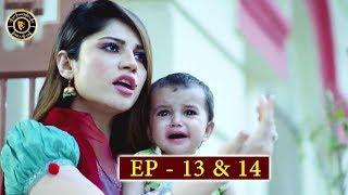 Dil Mom Ka Diya Episode 13 & 14 - Top Pakistani Drama