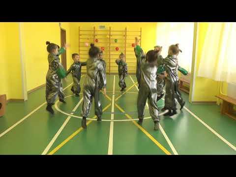 Танец роботов МДОУ 18