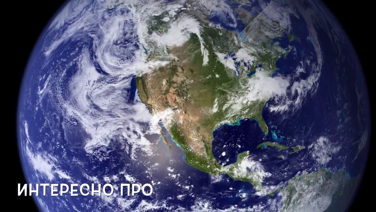 Планета земля реферат детям 3323