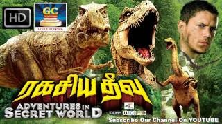 Ragasiya Theevu Full Movie HD | Wentworth Miller,Tyron Leitso | English Dubbed Tamil Movie