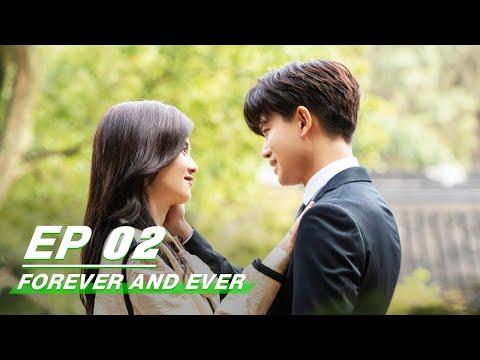 Download 【FULL】Forever and Ever EP02 (Starring Allen Ren Jialun, Bai Lu) | 任嘉伦 白鹿 | 一生一世 | iQiyi