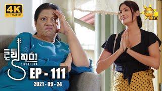 Divithura - දිවිතුරා | Episode 111 | 2021-09-24 Thumbnail