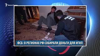 Кадыров не приехал к Бортникову, а Алаудинов пригрозил журналистам
