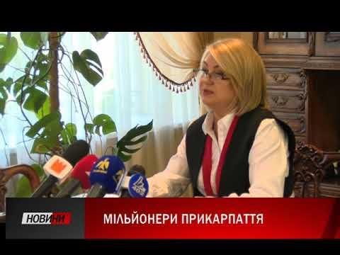 Третя Студія: 35 мешканців області  задекларували доходи у сумі понад 1 мільйон гривень