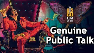 Disco Raja Movie Public Talk Full Video I Silver Screen