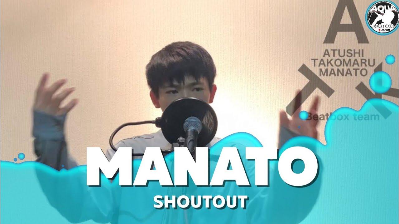 MANATO ❘ 16 AKT BeatBox Team Leader Shoutout 【Beatbox】