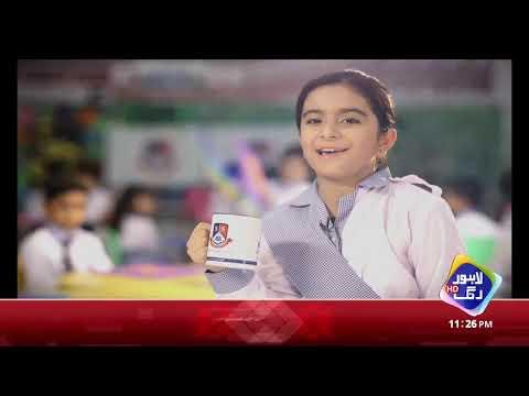 Beat Special with Dr. Saeed Akhtar | Full Program | 09 Mar 2019 | Lahore Rang