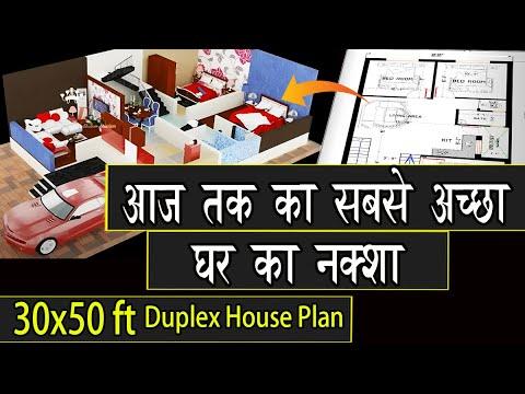 30x50 duplex house plan