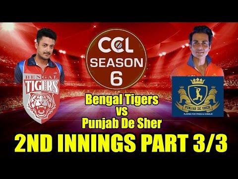 CCL6 - Bengal Tigers VS Punjab De Sher 2nd Innings Part 3/3