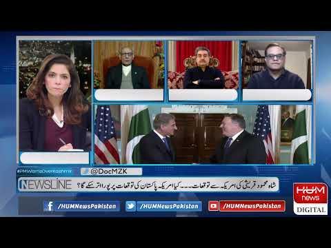 Live: Program Newsline With Dr Maria Zulfiqar, Jan 19, 2020   Hum News