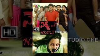 Next Horror Telugu Full Movie HD - Sriman   Dharshini