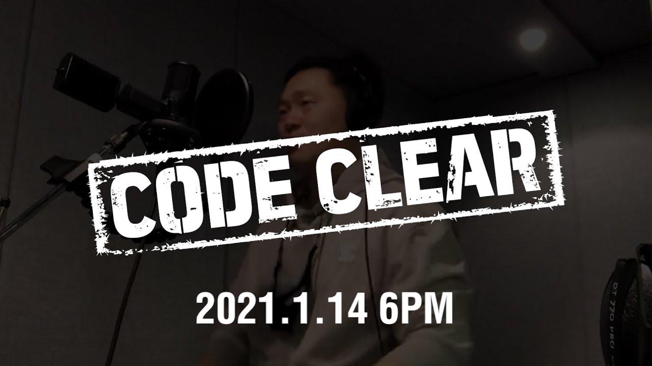 [MV TEASER] 격리해제(CODE CLEAR)