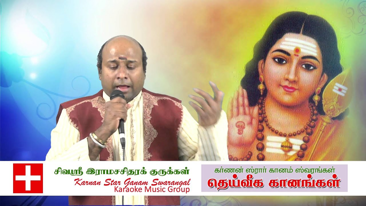 Marudhamalai Mamaniye Mp3 Free Download - Mp3Take
