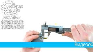 Видеообзор Бензонасос вакуумный Honda DIO +топливный фильтр ZUNA
