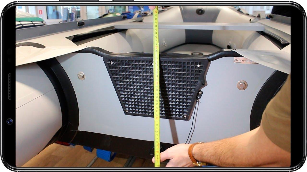 Как установить подвесной мотор на лодку ПВХ?