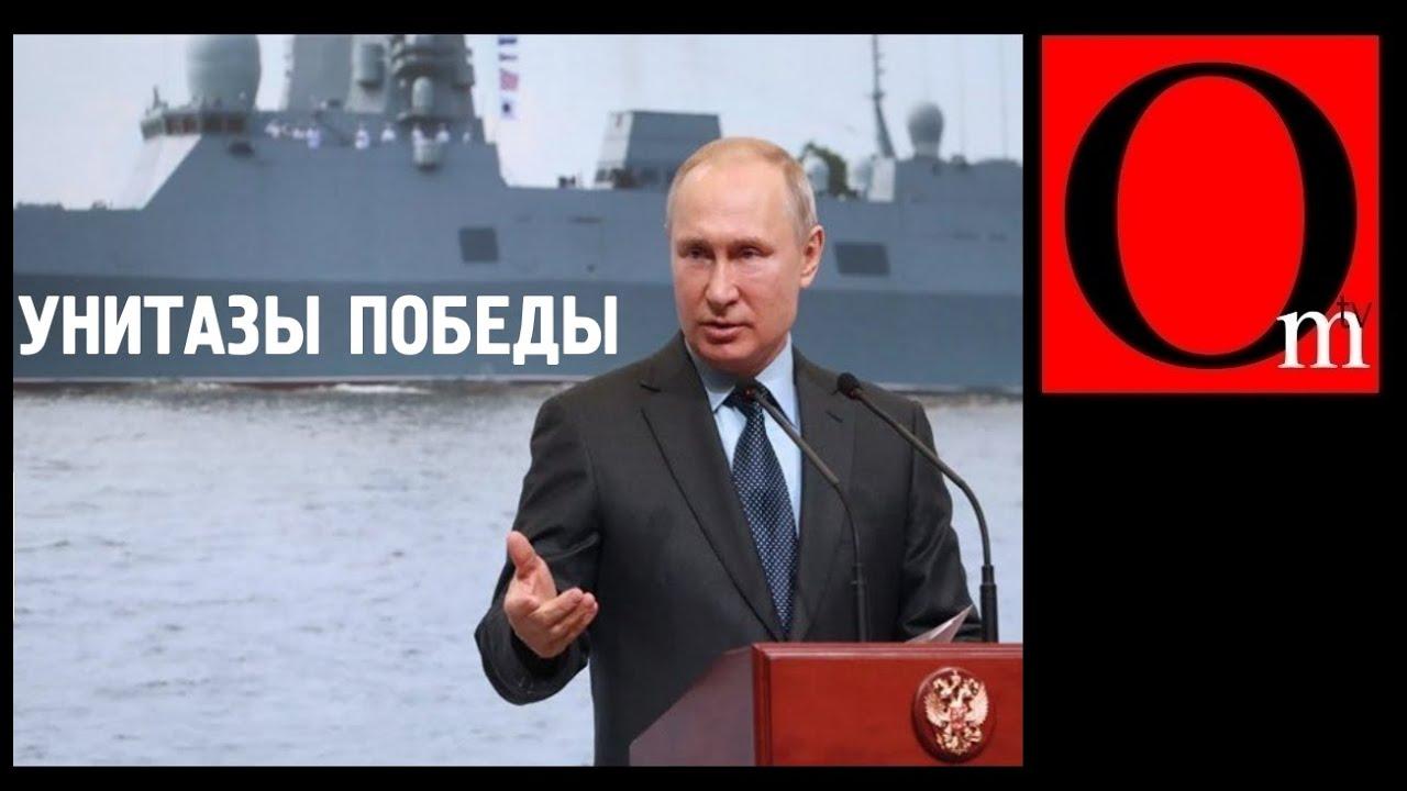 Арбітражний Трибунал вказав у назві справи проти РФ факт затримання 3 українських кораблів та екіпажів, - Зеркаль - Цензор.НЕТ 2180