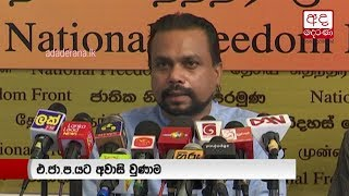 Wimal has doubts regarding investigation into alleged assassination plot