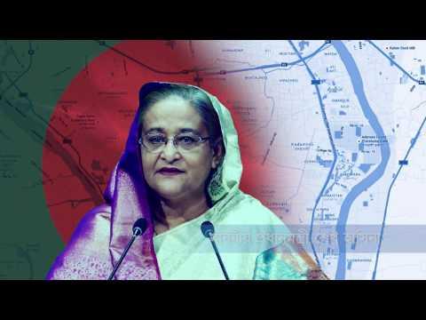 DND (Dhaka-Narayanganj-Demra) Area Drainage Improvement Project (Phase-2) Animation