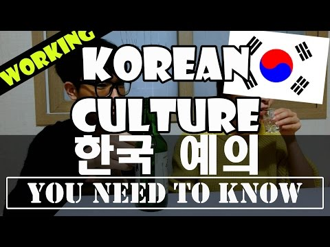 What you should know about Korean WORK CULTURE