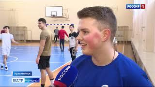 В рамках Дня защитника Отечества в Архангельске состоялся турнир по мини футболу Согласие