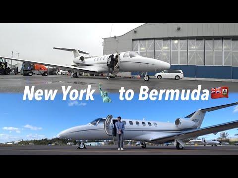Private Jet Flight to Bermuda!