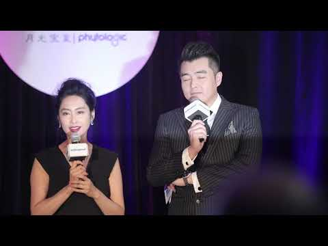 Anthogenol Event with Athena Chu  Jia HE Production
