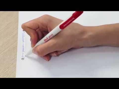 Как правильно прошивать документы.mp4
