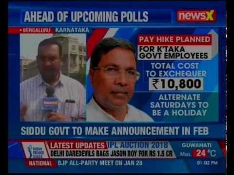 Karnataka:24-30% pay hike for govt employees along with alternate Saturdays  off