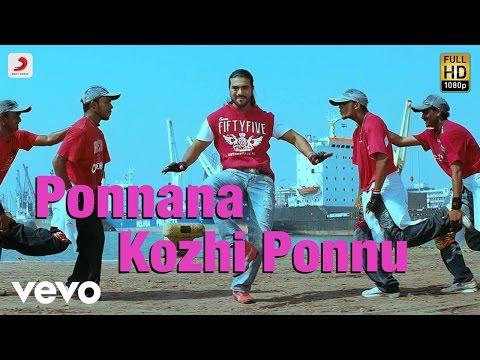 Maaveeran  Ponnana Kozhi Ponnu   Ramcharan Tej, Kajal Agarwal