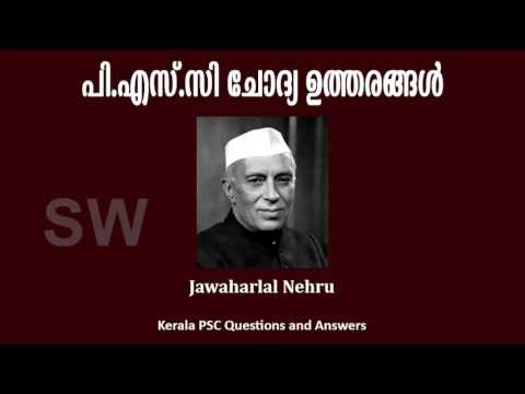 jawaharlal nehru in malayalam Indira gandhi, india' her father was jawaharlal nehru, who would go on to become the first prime minister of india following its independence from britain.